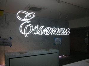 img_20130925_151130-300x225 Signage Melbourne